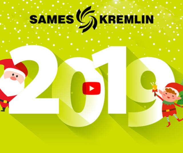 Season's greeting 2019