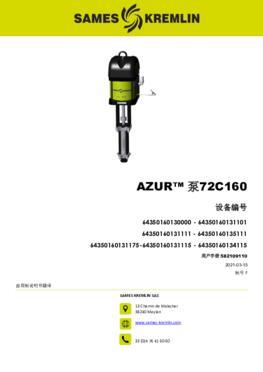 Azur™ 72C160 | 用户手册