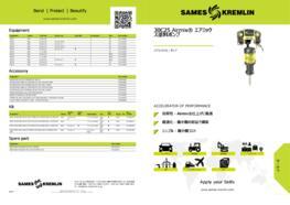 30C25 Airmix® エアミックス塗料ポンプ