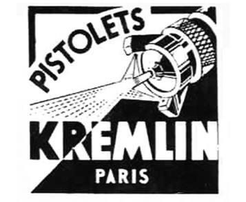 1924年