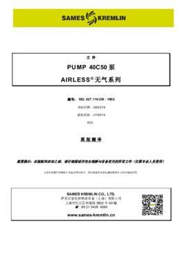 40C50 | 操作手册