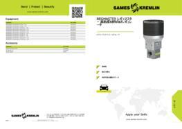 REGMASTER レギュマスター 高粘度材料向けレギュレータ