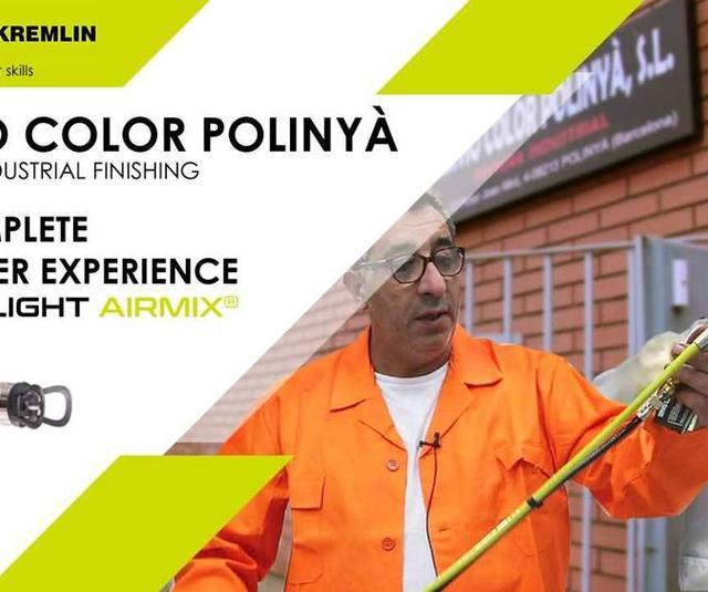 SERVIO Color 公司应用分享