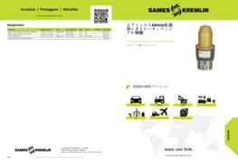 エアミックスAirmix® 流体レギュレータ - マニュアル制御