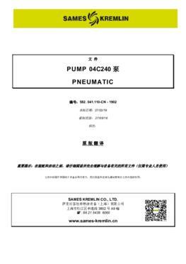 04C240 | 操作手册