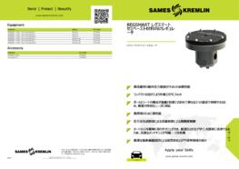 REGSMART レグスマート セミペースト材料向けレギュレータ