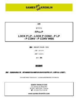 FPro/Fpro Lock | 用户手册