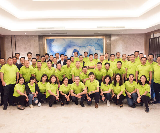 2018 代理商会议