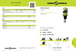 35C50 Airless®