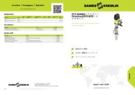 PCS 06R440エアスプレーFlowmax®塗料循環システムポンプ