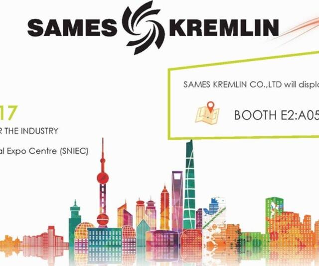 SAMES KREMLIN at SFCHINA 2017