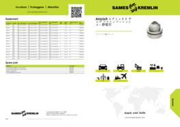 Airmix® エアミックス チップ ファインフィニッシュ - 静電用