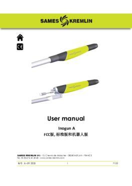 Inogun A 自动喷枪|用户手册