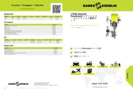 17F60 Airmix® Flowmax® エアミックス・フローマックス塗料ポンプ