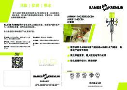 leaflet-airmix-10C50-20C50-airless-40C50-paint-pump-sames-sremlin_CN