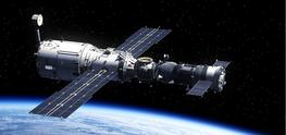 Raumfahrtsektor