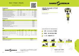 15C25 Airmix® エアミックス塗料ポンプ