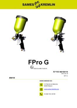 FPro G & GSP   操作手册