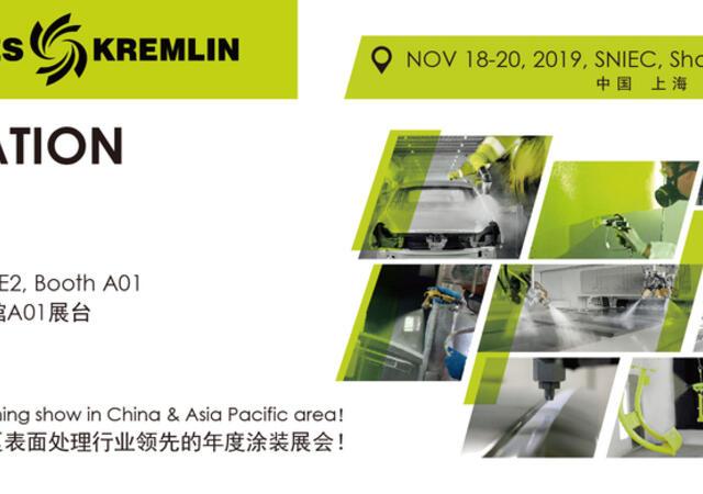 2019 SFChina-Website